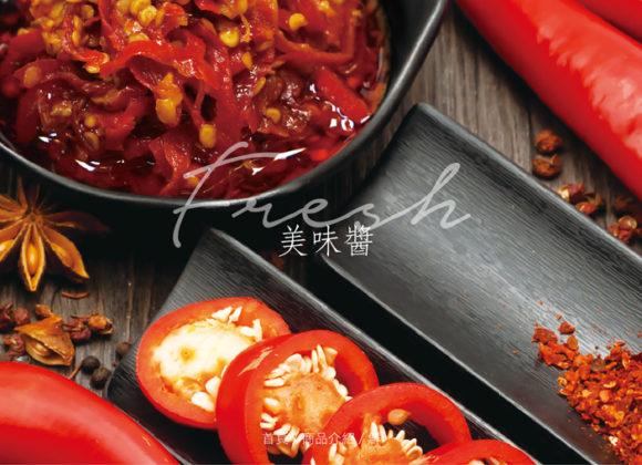 [新品資訊]-椒麻醬